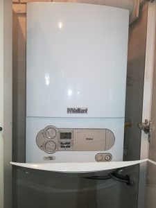 Газовый котел Вайлант - техническое обслуживание, вид спереди, фото 1 - компания Kotlov